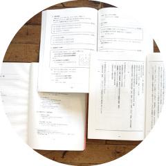 'オリジナル'テキスト 「学びの効率化」